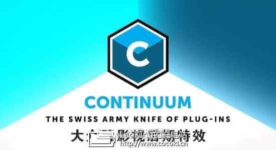 Nuke/达芬奇/Vegas/OFX视觉特效和转场BCC插件包Continuum 2020 v13.0.2.606 Win/Mac破解版