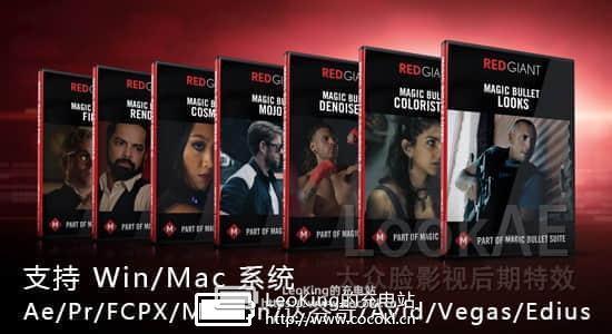 红巨人降噪磨皮美颜调色插件套装Red Giant Magic Bullet Suite v13.0.15 Win/Mac
